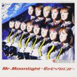 モーニング娘。「Mr.Moonlight ~愛のビッグバンド~」が広げたJ-POPの可能性
