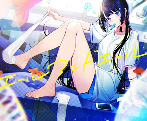 気になるアイドルソング Part.1(富士葵・吉川友・Jewel)