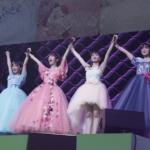 Blu-ray「カントリー・ガールズ Live 2019 ~愛おしくってごめんね~」感想・レビュー